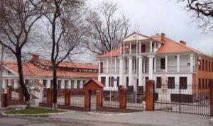 Греческий медицинский центр Мариуполь Гиппократы