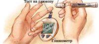 Клинические стандарты лечения сахарного диабета. Кто относится к группе риска