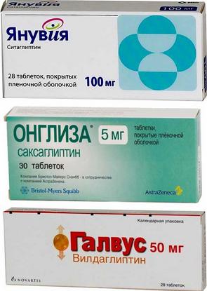 Сахароснижающие препараты при диабете второго типа список
