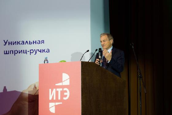 Профессор И.Рац
