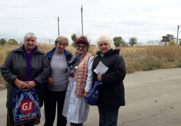 помощь отдаленным селам Донбасса