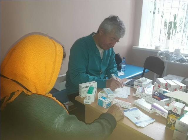 выдача лекарств по акции Папа для Украины