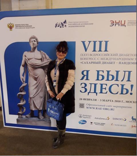 Алла Алейникова выступает участником данного Конгресса