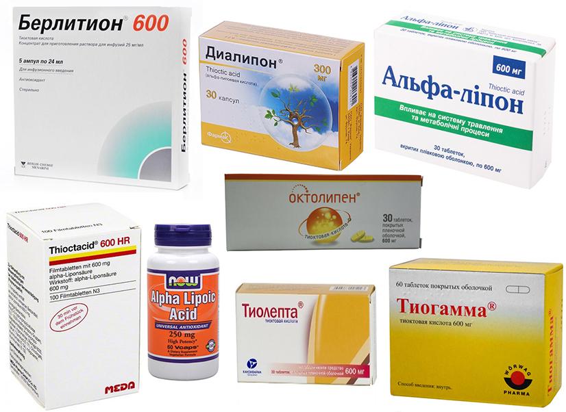 препараты для лечения полинейропатии
